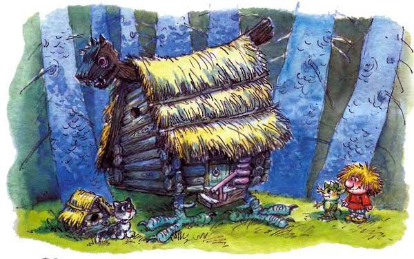 Домовёнок Кузька и Лешик нашли избушку на курьих ножках в лесу