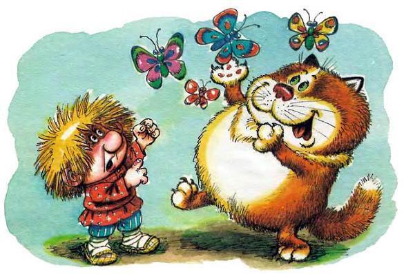 Домовёнок Кузька и кот