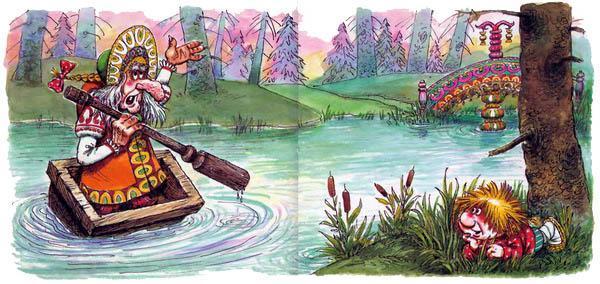 Домовёнок Кузька на берегу Баба-Яга на корыте переплывает реку