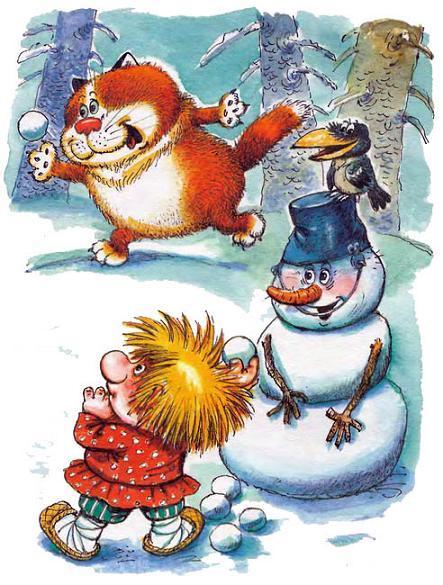 Домовёнок Кузька кот снег лес снеговик