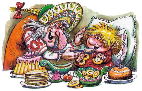 Баба-Яга кормит Домовёнка Кузьку
