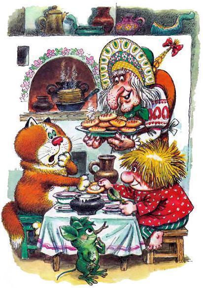Баба-Яга накрывает на стол Домовёнок Кузька