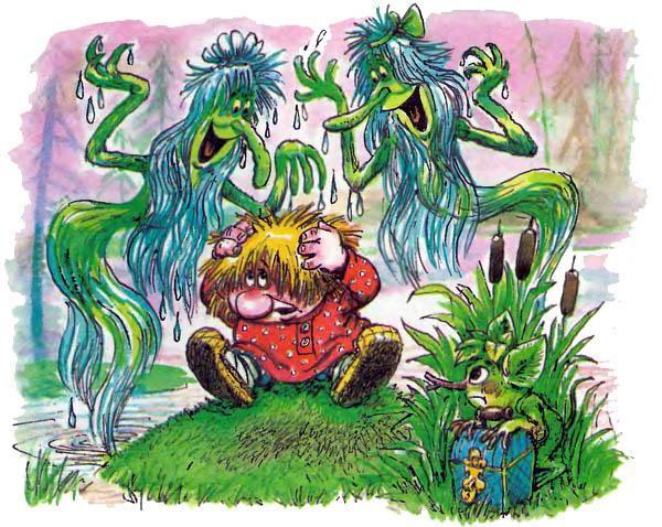 Домовёнок Кузька и кикиморы болотные и Лешик с сундучком