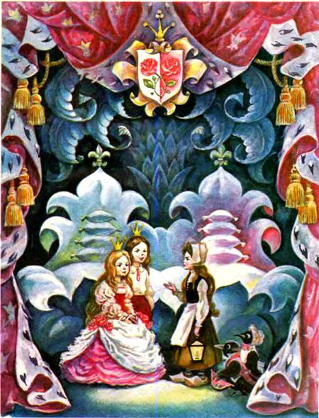 Герда король и королева