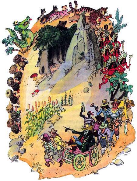 бандиты в африке