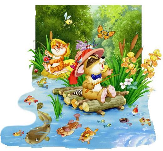 любитель рыболов mp3
