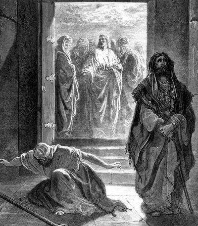 Фарисей и мытарь