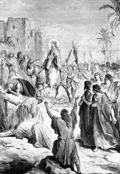 Въезд в Иерусалим