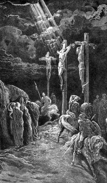 Смерть Иисуса