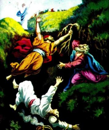 Наказание Корея, Дафана и Авирона падение в пропасть