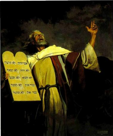 Бог через Моисея повелел народу