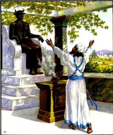Соломон отпадает от Бога поклоняется идолу