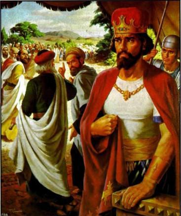 Разделение царства