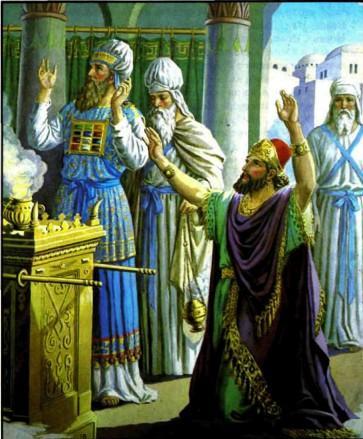 Иуда - южное царство
