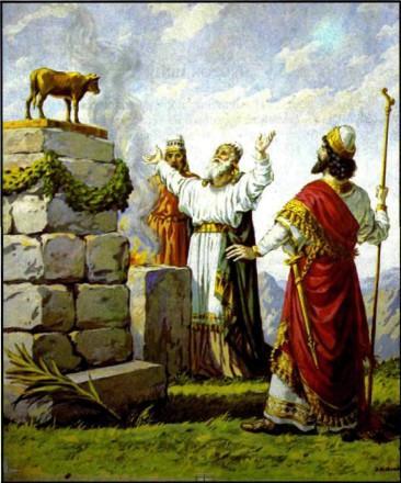 Израиль - северное царство золотой телец