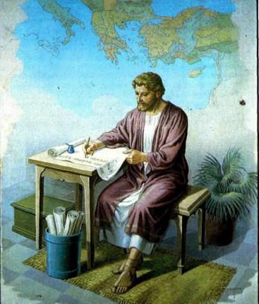 Послания Апостолов