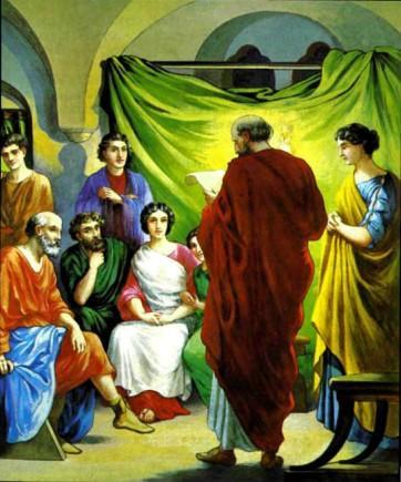 Послание Иуды