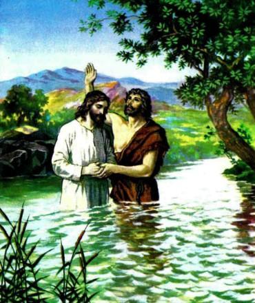 Крещение Господа Иисуса