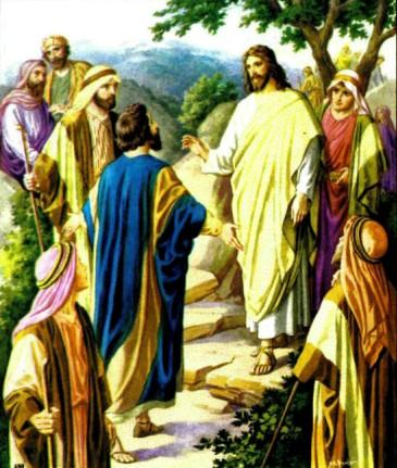 Двенадцать учеников Иисуса Христа