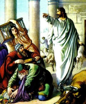 Иисус изгоняет торговцев из храма