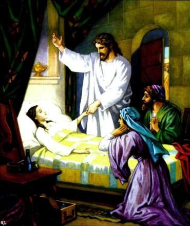 Иисус Христос Воскрешение дочери Иаира
