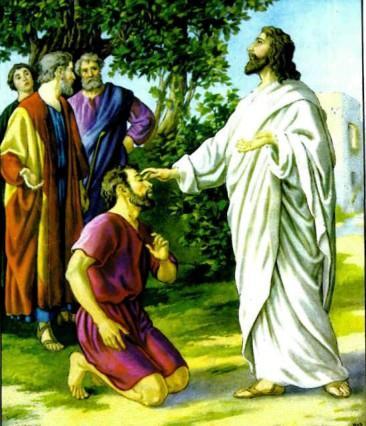 Иисус Христос Исцеление слепого Вартимея
