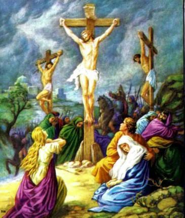 Распятие Иисуса