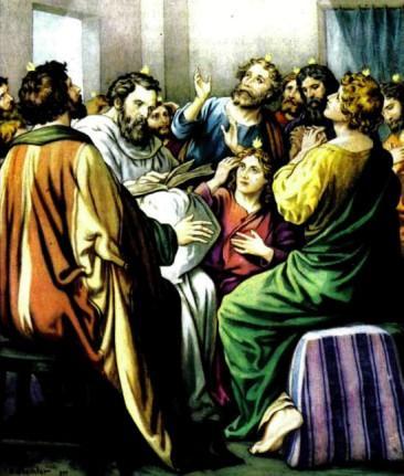 Излияние Духа Святого на учеников