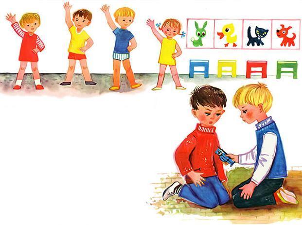 картинки дети на зарядке
