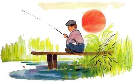 как нарисовать человека он ловит рыбу
