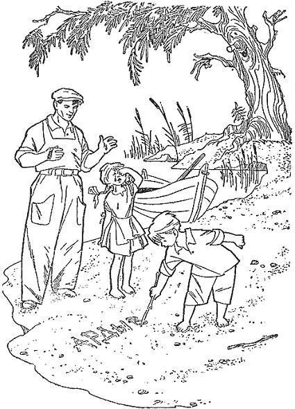 мальчик Лёня пишет палкой на песке на берегу девочка Арина