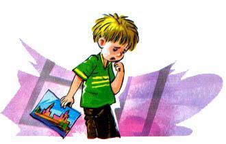 расстроеный мальчишка