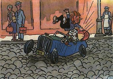 Карандаш и Самоделкин на автомобиле на плохой дороге