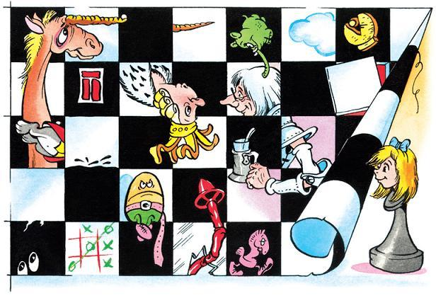 Алиса в Зазеркалье шахматная доска