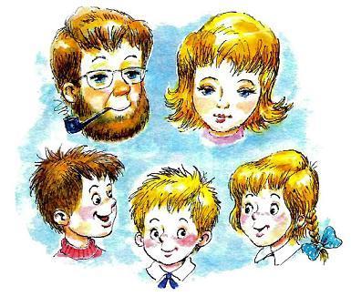 Малыш и его семья