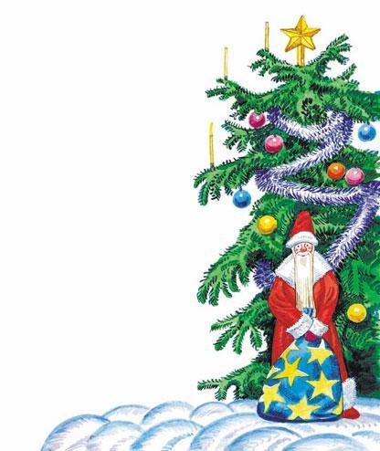 новогодняя путаница возле елки