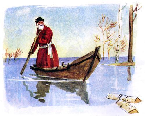 я в одной лодке с дедом мазаем