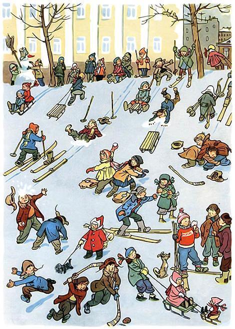 дети на зимней горке