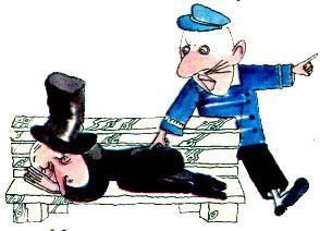 господина Скуперфильда проводник высадил из вагона в городе Паноптикуме