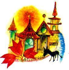 домики Солнечного города