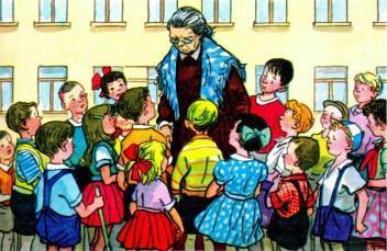 бабушка девочка Ниночки и дети на улице