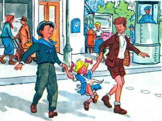 ребята ведут Ниночку по улице