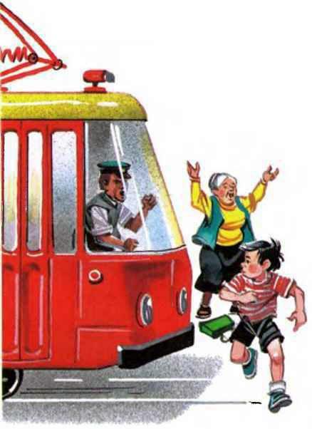 Толя Клюквин чуть не попал под трамвай
