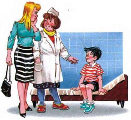 Толя Клюквин медсестра и мама