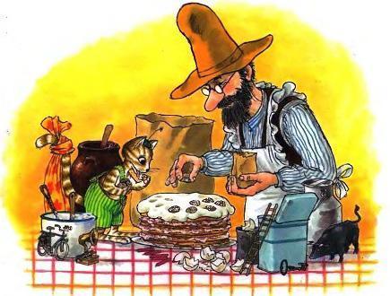 Именинный пирог свен нурдквист