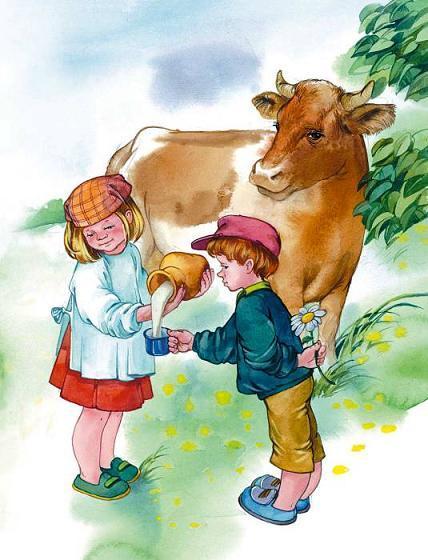 Повернёт корова голову свою И