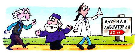 Реферат по биологии на тему грибы по
