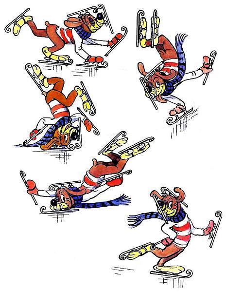 Пиф тренеруется на льду