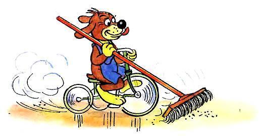 Пиф подметает на велосипеде