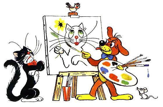 Пиф рисует картину
